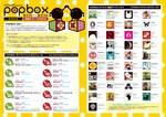 A4_POPbox_kyoto_1407_ura.jpg