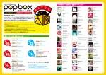 A4_POPbox_umeda_ura.jpg